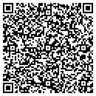 QR-код с контактной информацией организации ТАЙМ РИЭЛТИ