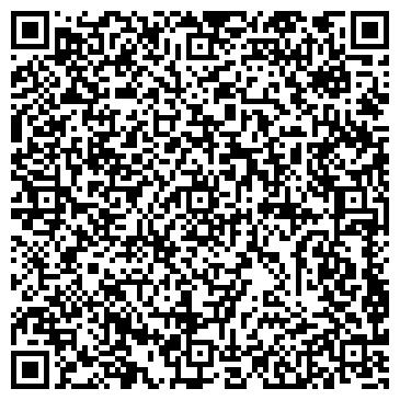 QR-код с контактной информацией организации АРХИВ ЗОНАЛЬНЫЙ ГОСУДАРСТВЕННЫЙ Г.КРИЧЕВ