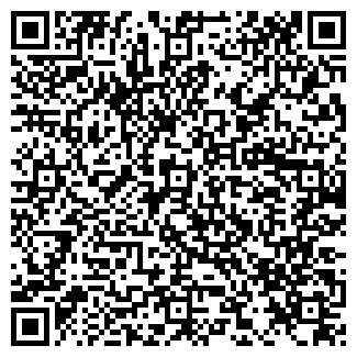 QR-код с контактной информацией организации ТОМСКВОДСТРОЙ