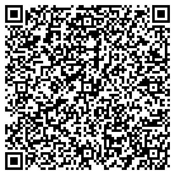 QR-код с контактной информацией организации ХЕЛЕН АГЕНТСТВО НЕДВИЖИМОСТИ