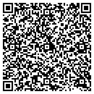 QR-код с контактной информацией организации ЭЛЕТКОМ