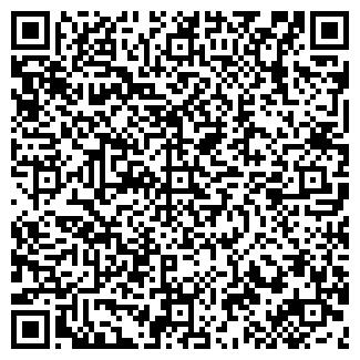 QR-код с контактной информацией организации ЭТАЛОН-2000
