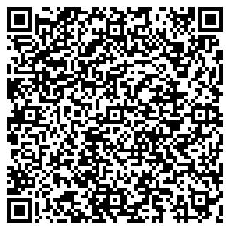 QR-код с контактной информацией организации ЮПИТЕР-95