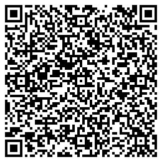 QR-код с контактной информацией организации АРТ-ГАЛЛЕРЕЯ