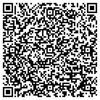 QR-код с контактной информацией организации ГАЛА СТУДИЯ ГАЛЕРЕЯ