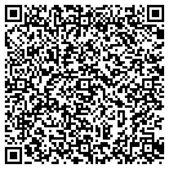 QR-код с контактной информацией организации ДОМ ПУТЕШЕСТВЕННИКА