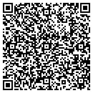 QR-код с контактной информацией организации ПАЛЕКС ООО
