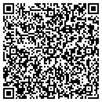 QR-код с контактной информацией организации УТЕС НПФ