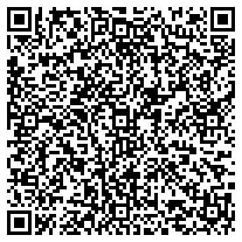 QR-код с контактной информацией организации ВАРИАНТ КАДРОВОЕ АГЕНТСТВО