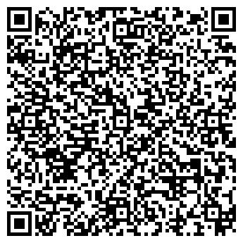 QR-код с контактной информацией организации ДЕЛО КАДРОВЫЙ ЦЕНТР