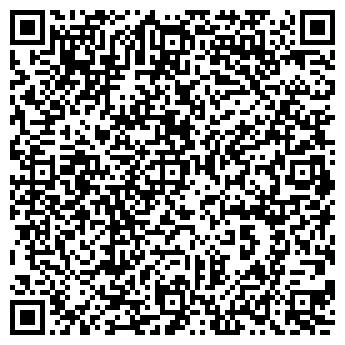 QR-код с контактной информацией организации КАДР КАДРОВЫЙ ЦЕНТР