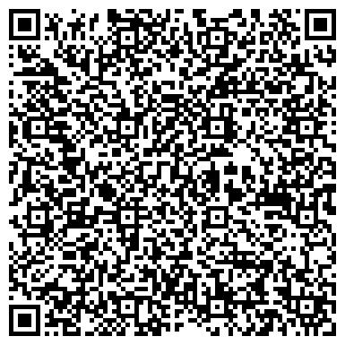 QR-код с контактной информацией организации ЛИДЕР 21 ВЕКА АССОЦИАЦИЯ СТАЖЕРОВ ПОДГОТОВКА УПРАВЛЕНЧЕСКИХ КАДРОВ