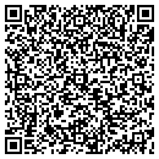 QR-код с контактной информацией организации ABC-ПЕРСОНАЛ