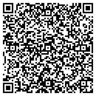 QR-код с контактной информацией организации ВИНРОССО