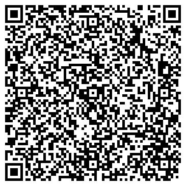 QR-код с контактной информацией организации КОМЕСТРА-ТОМЬ, СТРАХОВАЯ КОРПОРАЦИЯ