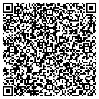 QR-код с контактной информацией организации РОСГОССТРАХ-ТОМСК УПРАВЛЕНИЕ