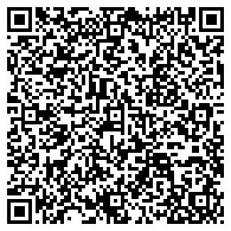 QR-код с контактной информацией организации ДРСУ 198