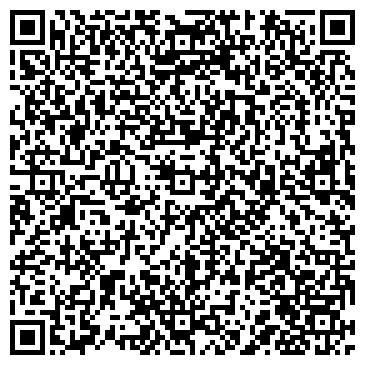 QR-код с контактной информацией организации СОГЛАСИЕ СК ООО ТОМСКИЙ РЕГИОНАЛЬНЫЙ ФИЛИАЛ