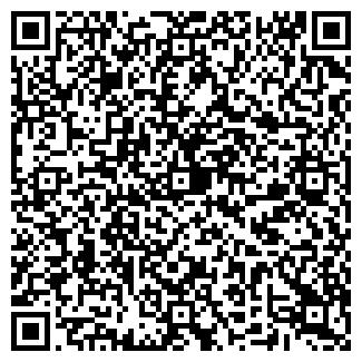 QR-код с контактной информацией организации СОФИТ-М