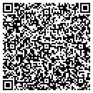 QR-код с контактной информацией организации СТОИК-МЕД