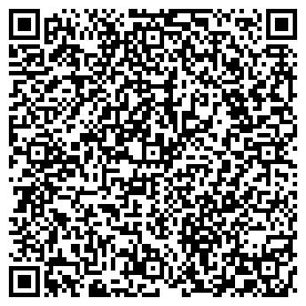 QR-код с контактной информацией организации СТОИК-МЕД СТРАХОВАЯ КОМПАНИЯ