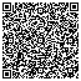 QR-код с контактной информацией организации ГЕОЛСЕРВИС