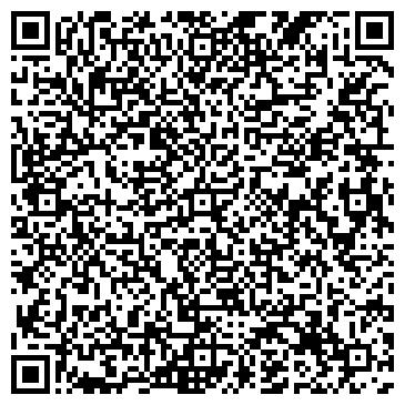QR-код с контактной информацией организации ТОМСКИЙ ЗАВОД УТЕПЛИТЕЛЕЙ ЛАГУНА-2000