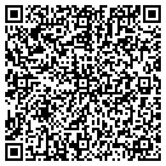 QR-код с контактной информацией организации ДСУ 20