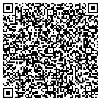 QR-код с контактной информацией организации МЕТООТДЕЛА УВД ТО