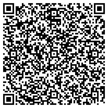 QR-код с контактной информацией организации МОРЯКОВСКАЯ ЛИНЕЙНАЯ БОЛЬНИЦА