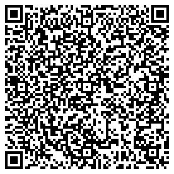 QR-код с контактной информацией организации ТОМСКАЯ ЦЕНТРАЛЬНАЯ РАЙОННАЯ БОЛЬНИЦА