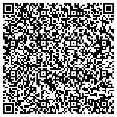 QR-код с контактной информацией организации Детская больница №1, инфекционное отделение