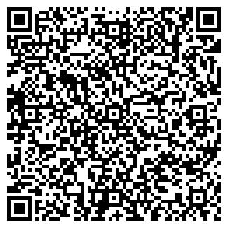 QR-код с контактной информацией организации СГМУ КЛИНИКА