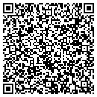 QR-код с контактной информацией организации ТРАВМПУНКТ ГКБ № 2