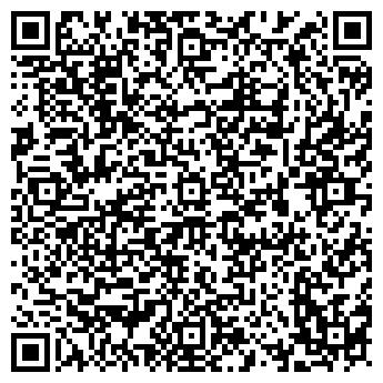 QR-код с контактной информацией организации ЕВА И АДАМ ПОЛИКЛИНИКА