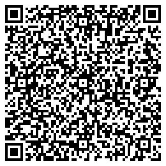QR-код с контактной информацией организации ПОЛИКЛИНИКИ