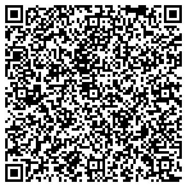 QR-код с контактной информацией организации ДЕНТ-СЕРВИС СТОМАТОЛОГИЧЕСКАЯ ПОЛИКЛИНИКА