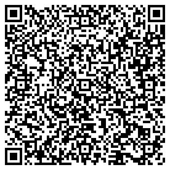 QR-код с контактной информацией организации ЛЕГАТ СТОМАТОЛОГИЯ НА КАШТАКЕ