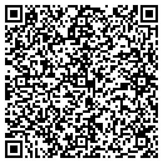 QR-код с контактной информацией организации СТОМ ПРОФИ
