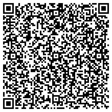 QR-код с контактной информацией организации ТОМДЕНТ СТОМАТОЛОГИЧЕСКАЯ КЛИНИКА