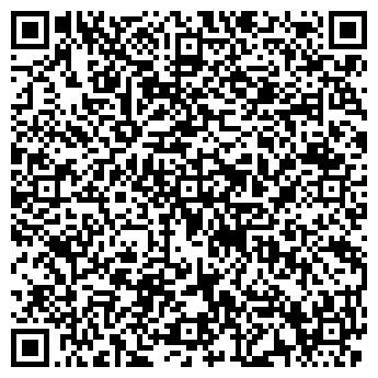 """QR-код с контактной информацией организации """"Доктор Айболит"""""""