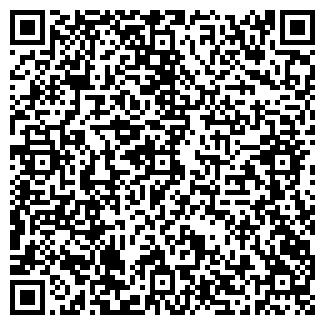 QR-код с контактной информацией организации СОСНОВЫЙ БОР СПОРТИВНО-ОЗДОРОВИТЕЛЬНЫЙ ЦЕНТР
