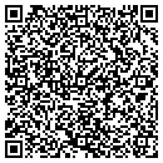 QR-код с контактной информацией организации РОДДОМА № 1