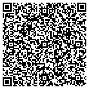 QR-код с контактной информацией организации ЗУБОПРОТЕЗНАЯ ЛАБОРАТОРИЯ