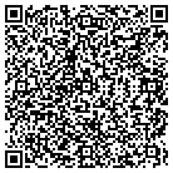 QR-код с контактной информацией организации ВСЕ ВИДЫ МАССАЖА