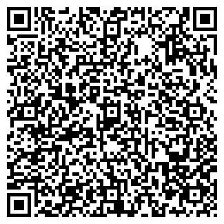 QR-код с контактной информацией организации ДАМСКИЙ КЛУБ