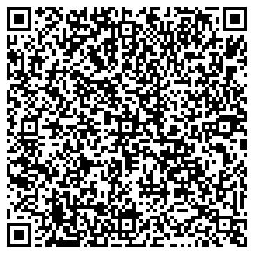 QR-код с контактной информацией организации ОБЩЕСТВЕННАЯ МАРШРУТНО-КВАЛИФИКАЦИОННАЯ КОМИССИЯ