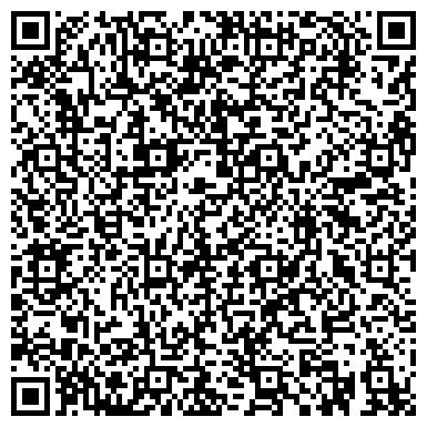 QR-код с контактной информацией организации ФГУП ТОМСКОЕ ПРОТЕЗНО-ОРТОПЕДИЧЕСКОЕ ПРЕДПРИЯТИЕ