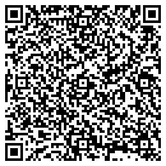 QR-код с контактной информацией организации В МИРЕ ОПТИКИ