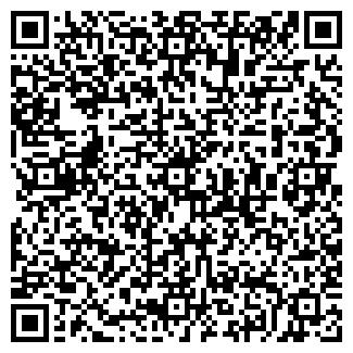 QR-код с контактной информацией организации GALA-ОПТИКА